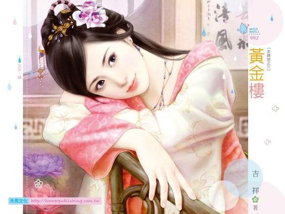 Số phận bi thương của công chúa Tân Thành: Được hứa kết hôn tới 3 lần, ngày tiễn chồng đi đày cũng là ngày đôi lứa ly biệt 2