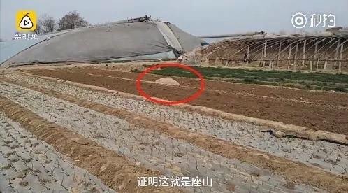 Sự thật đằng sau ngọn núi nhỏ nhất Trung Quốc chỉ cần một bước chân đã có thể trèo qua 5
