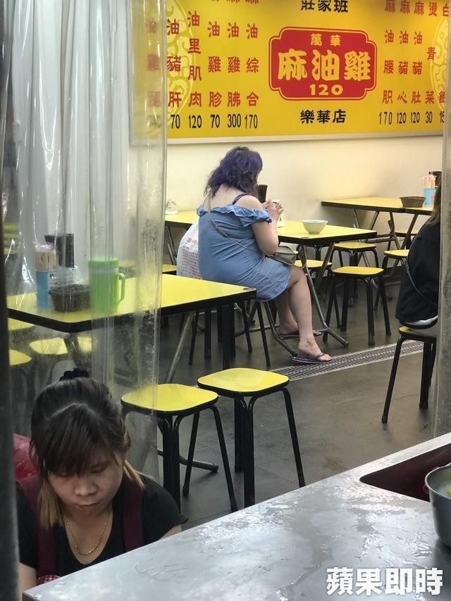 Á hậu Trung Quốc béo ục ịch, sống cảnh bết bát sau scandal bán dâm 3