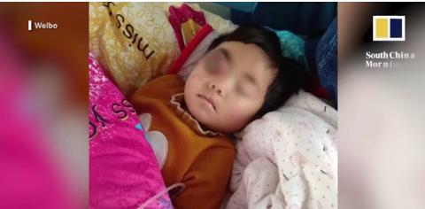 Bố mẹ 'nuốt trọn' 500 triệu tiền ủng hộ chữa ung thư cho con, nói 'con chết rồi' 1