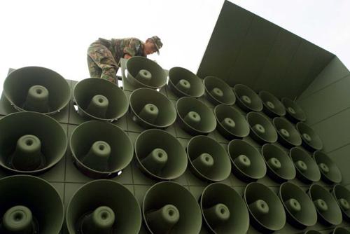 Hàn Quốc bất ngờ dừng phát thanh tuyên truyền chống Triều Tiên 1