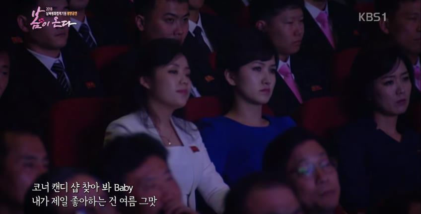 Đây mới là phản ứng thật sự của khán giả Triều Tiên khi xem Red Velvet biểu diễn? 2