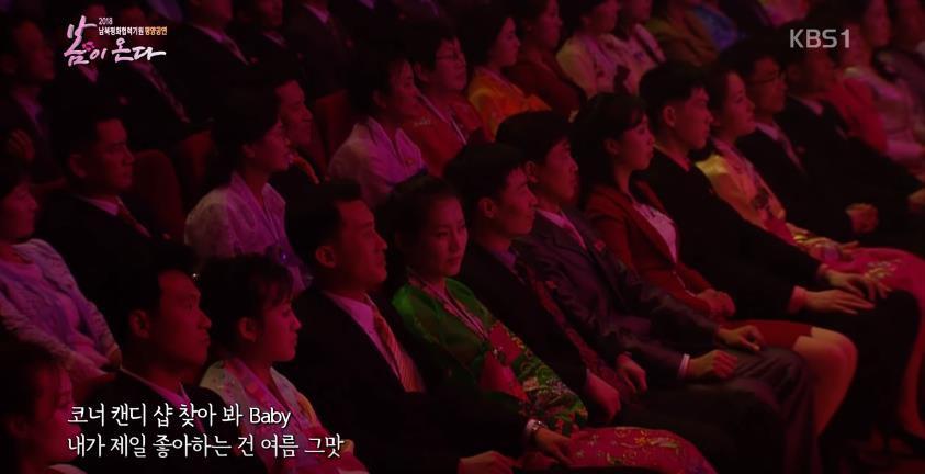 Đây mới là phản ứng thật sự của khán giả Triều Tiên khi xem Red Velvet biểu diễn? 3