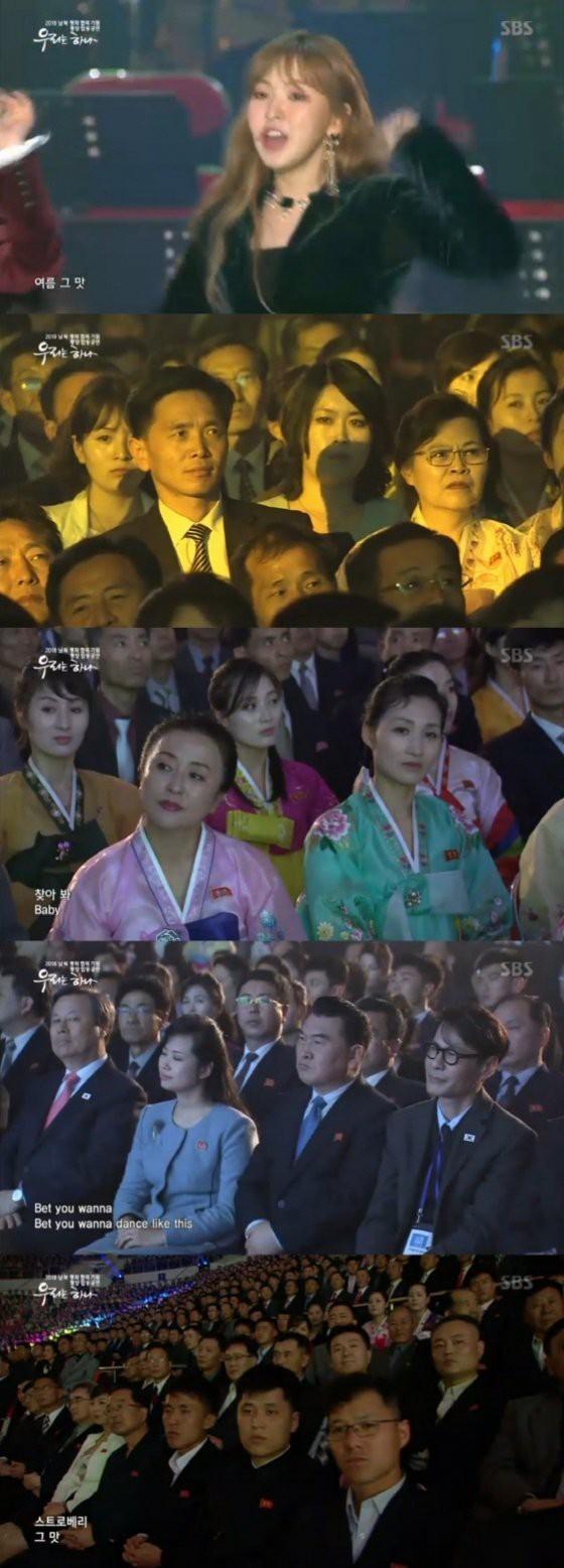 Đây mới là phản ứng thật sự của khán giả Triều Tiên khi xem Red Velvet biểu diễn? 4