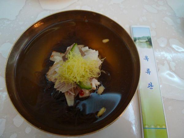 Món mỳ trong thực đơn chiêu đãi ông Kim Jong-un có gì đặc biệt? 1