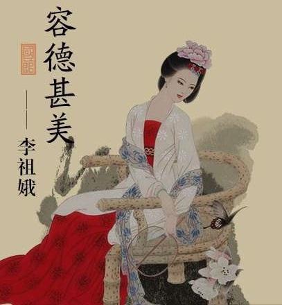 Hoàng hậu tuyệt sắc nửa đời nhận hết vinh sủng, làm Thái hậu bị em chồng lăng nhục, phải tự tay giết chết con đẻ 4