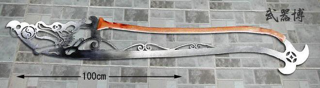 4 vũ khí 'dị' nhất TQ: Cái cuối cùng là khắc tinh của samurai Nhật Bản 1