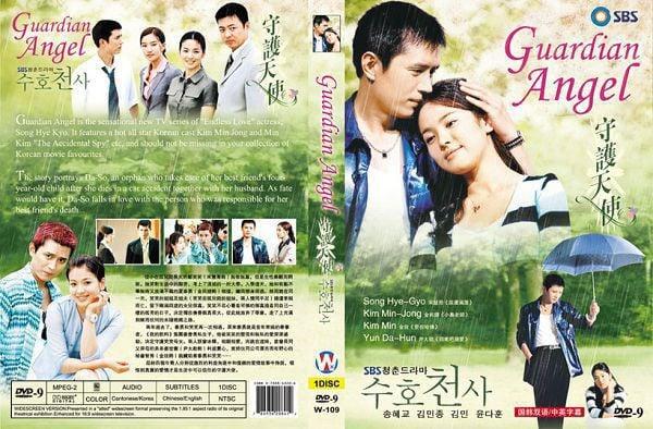 Lật lại tình sử showbiz Hàn, ngỡ ngàng trước những mối tình đẹp như mộng nhưng ít ai biết đến (P2) - Ảnh 1.