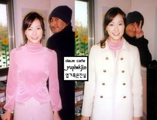 Lật lại tình sử showbiz Hàn, ngỡ ngàng trước những mối tình đẹp như mộng nhưng ít ai biết đến (P2) - Ảnh 7.