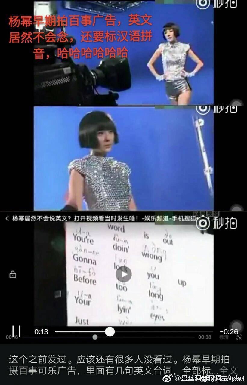 Dương Mịch bị fan Triệu Lệ Dĩnh bóc phốt: Thẩm mỹ hỏng, mê trai trẻ, quỵt tiền và nhiều scandal khác - Ảnh 10.
