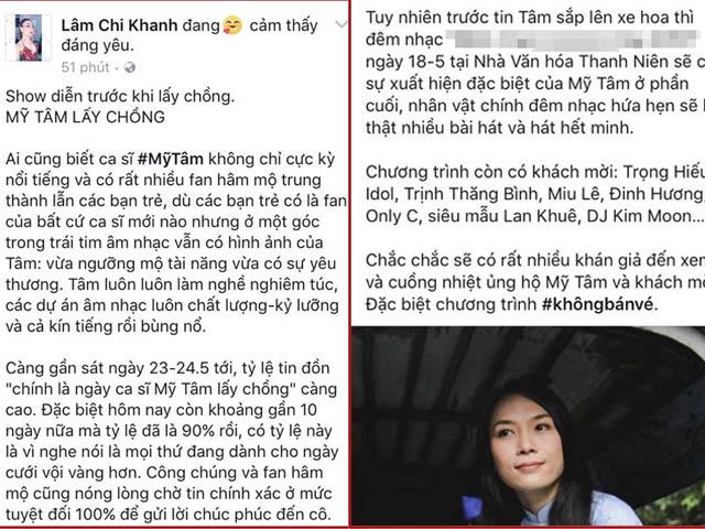 Hình ảnh Lâm Khánh Chi gây xôn xao khi tiết lộ chuyện Mỹ Tâm sắp lấy chồng số 1