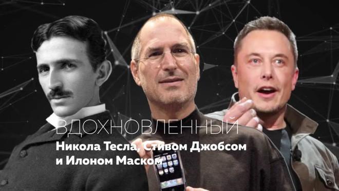 Xuất hiện iPhone X Tesla giá gần tỷ đồng, có pin mặt trời lướt web cả ngày không lo hết - Ảnh 6.