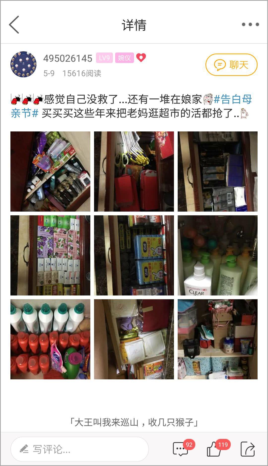 6 năm liền điên cuồng mua đồ online, cô gái trẻ 'nghiện shopping' khiến ngay cả shipper cũng thấy sợ 1