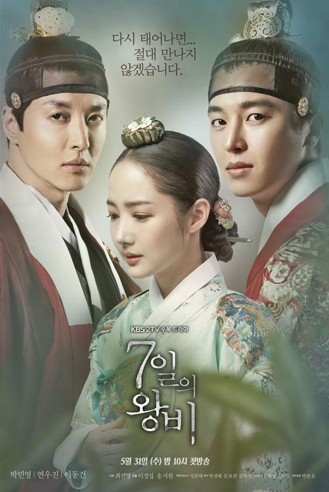 Phận đời bi đát của vương hậu xứ Hàn: Tại vị vỏn vẹn 7 ngày, bị cuốn vào vòng xoáy vương quyền, mất cha và chết đơn độc nơi lưu đày 7