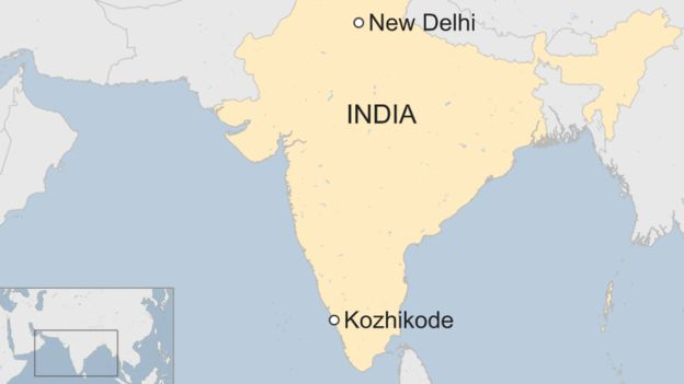 Một virus lạ hiếm gặp mới bùng phát và giết chết 9 người ở Ấn Độ, đây là những gì bạn cần biết về nó 1
