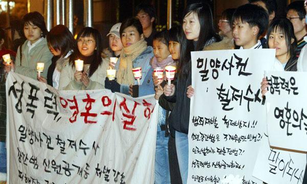 Vụ án chấn động Hàn Quốc: nữ sinh 14 tuổi bị 41 nam sinh xâm hại, kẻ thủ ác thâu tóm pháp luật bằng thế lực gia đình 4