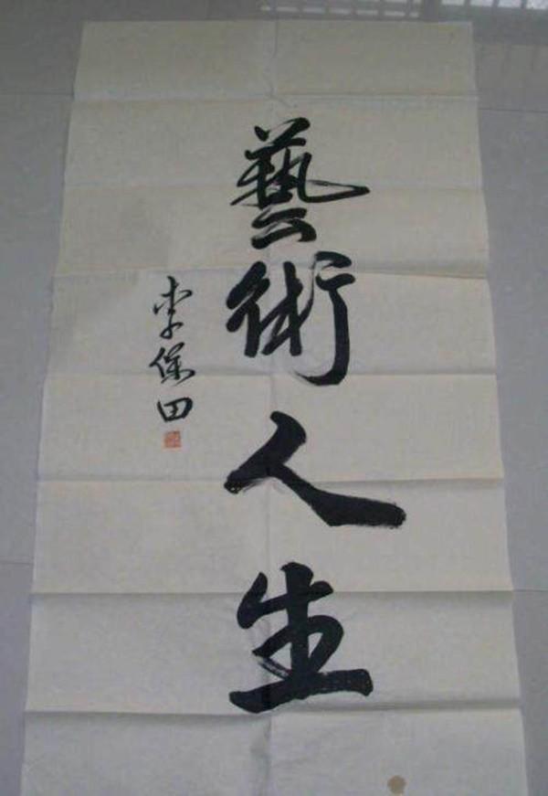 Cuộc sống về già của Tể tướng Lưu Gù: Ăn quán bình dân, sống viên mãn bên con cháu - Ảnh 8.