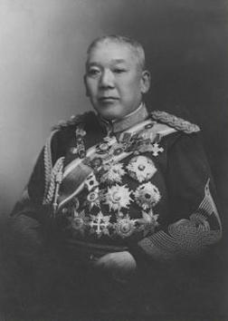 Cuộc đời người phụ nữ Nhật Bản đầu tiên có bằng đại học: Bị gia đình từ bỏ, cuối cùng còn chết trong cô đơn 7