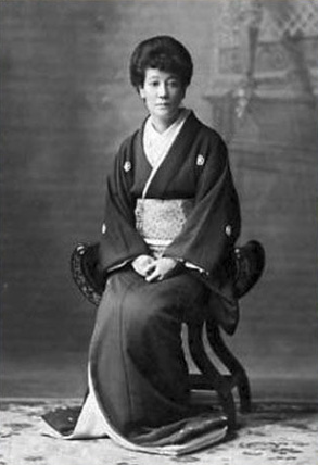 Cuộc đời người phụ nữ Nhật Bản đầu tiên có bằng đại học: Bị gia đình từ bỏ, cuối cùng còn chết trong cô đơn 8