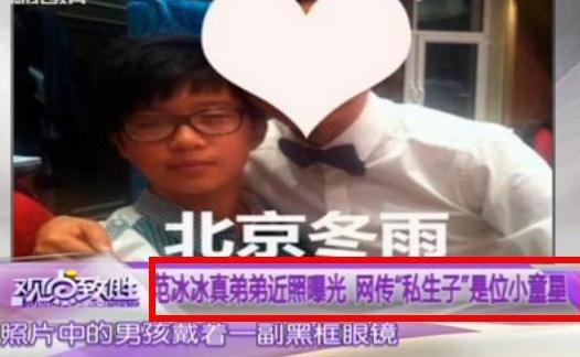 SỐC: Phạm Băng Băng lộ ảnh cho con bú, blogger bị yêu cầu bồi thường 1,8 tỷ đồng? - Ảnh 4.