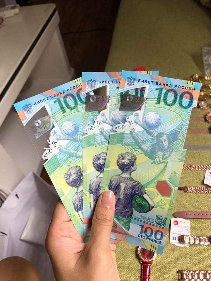 Cư dân mạng thi nhau khoe ảnh sở hữu tờ tiền 100 rúp phiên bản World Cup đến từ nước Nga - Ảnh 3.