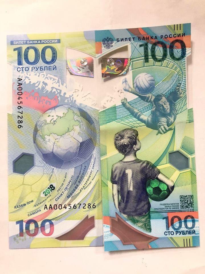 Cư dân mạng thi nhau khoe ảnh sở hữu tờ tiền 100 rúp phiên bản World Cup đến từ nước Nga - Ảnh 6.