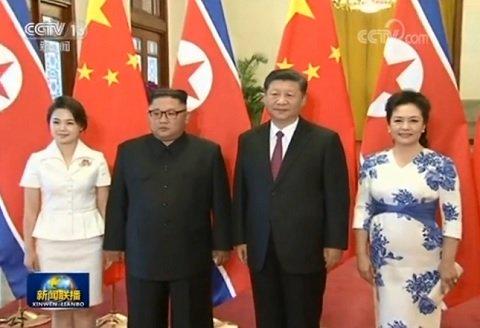 Động thái lạ của TQ với nhà lãnh đạo Kim Jong-un 1