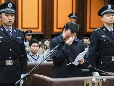 Hé lộ phi vụ chạy án của quan tham TQ nổi  tiếng 1