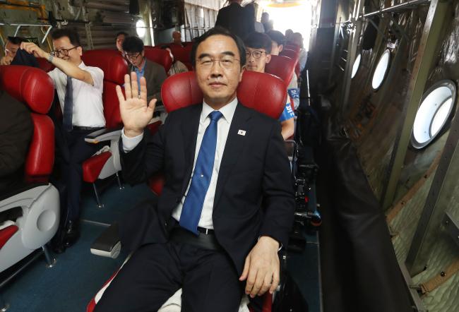 Phái đoàn Hàn Quốc tới bình Nhưỡng thi đấu giao hữu bóng rổ liên Triều  2