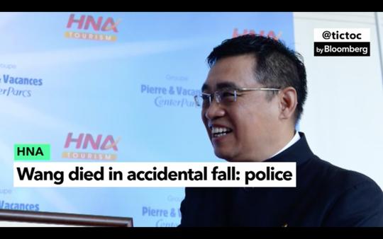 Chủ tịch tập đoàn Trung Quốc té ngã tử vong khi công tác tại Pháp  1