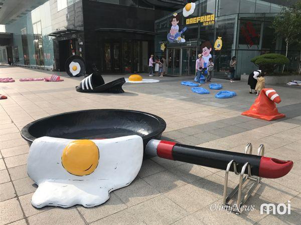 Triển lãm ngoài trời chỉ có tại thành phố nóng nhất Hàn Quốc: Trứng rán, dép chảy nhựa đầy đường… kỷ niệm một mùa hè 'đáng ghét' lại đến 2