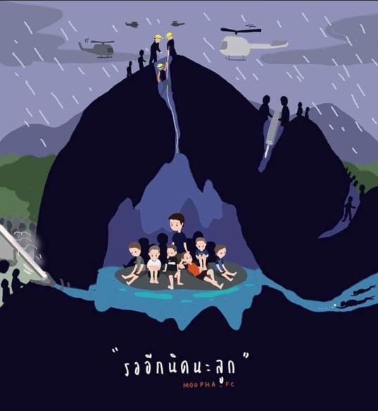 Những bức tranh dễ thương và ý nghĩa của dân mạng về hành trình giải cứu đội bóng Thái mắc kẹt 14