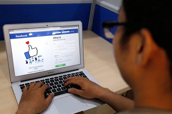Công chức TT-Huế bị chặn vào Facebook: Giám đốc sở lên tiếng 1