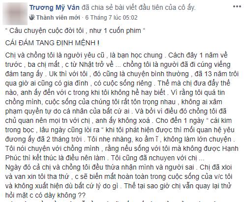 Sau khi đi dự 'đám tang định mệnh', chồng bỏ vợ Tào Khang xinh đẹp để đến với tình cũ từ 13 năm trước 1