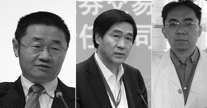 Phó chủ tịch Ủy ban Điều tiết Chứng khoán Trung Quốc nhận hối lộ 250 tỷ đồng 3