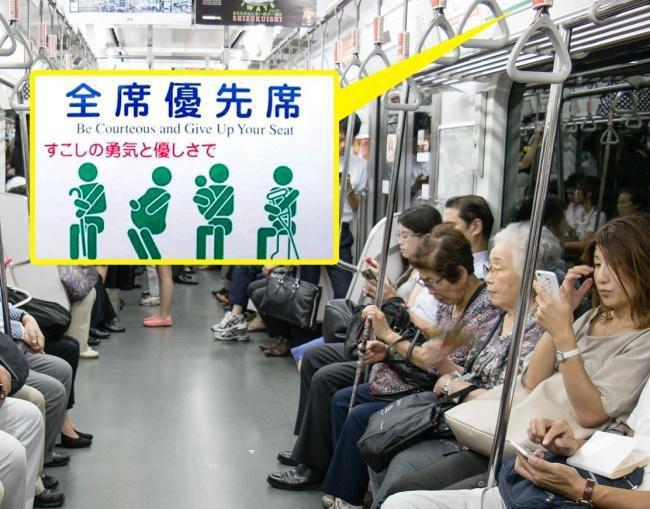 7 nghi thức giao tiếp kỳ lạ của người Nhật: Không được chạm vào người nhau, hôn nhau nơi công cộng từng bị bỏ tù 3
