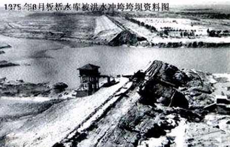 Những vụ vỡ đập thủy điện thảm khốc nhất thế giới, hậu quả khiến ai cũng phải rùng mình 4