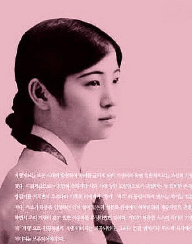 Những nàng gisaeng sắc nước hương trời từng làm hàng triệu nam nhân Hàn Quốc si mê 100 năm trước 9