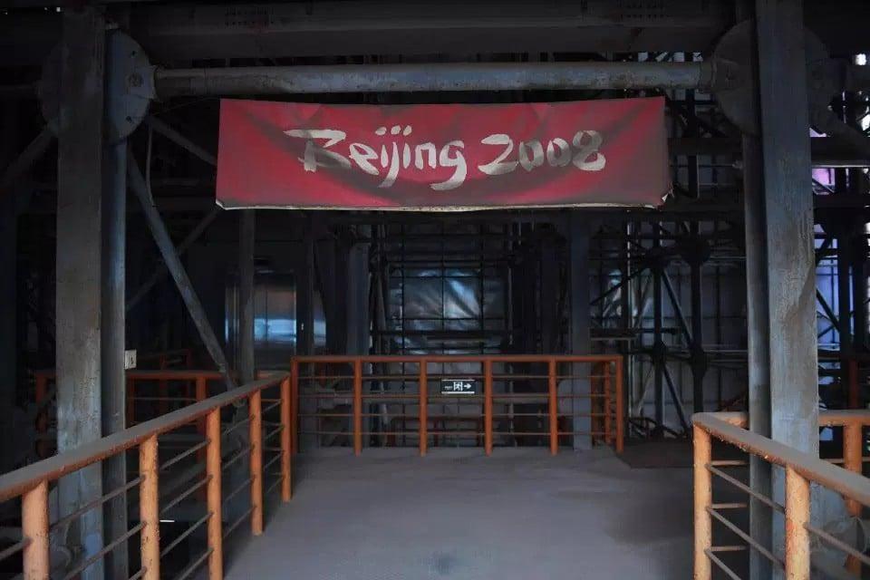 10 năm nhìn lại sân vận động Tổ chim Olympic Bắc Kinh 2008: Hoang tàn đến ám ảnh, niềm tự hào giờ chỉ còn là nỗi tiếc nuối 2