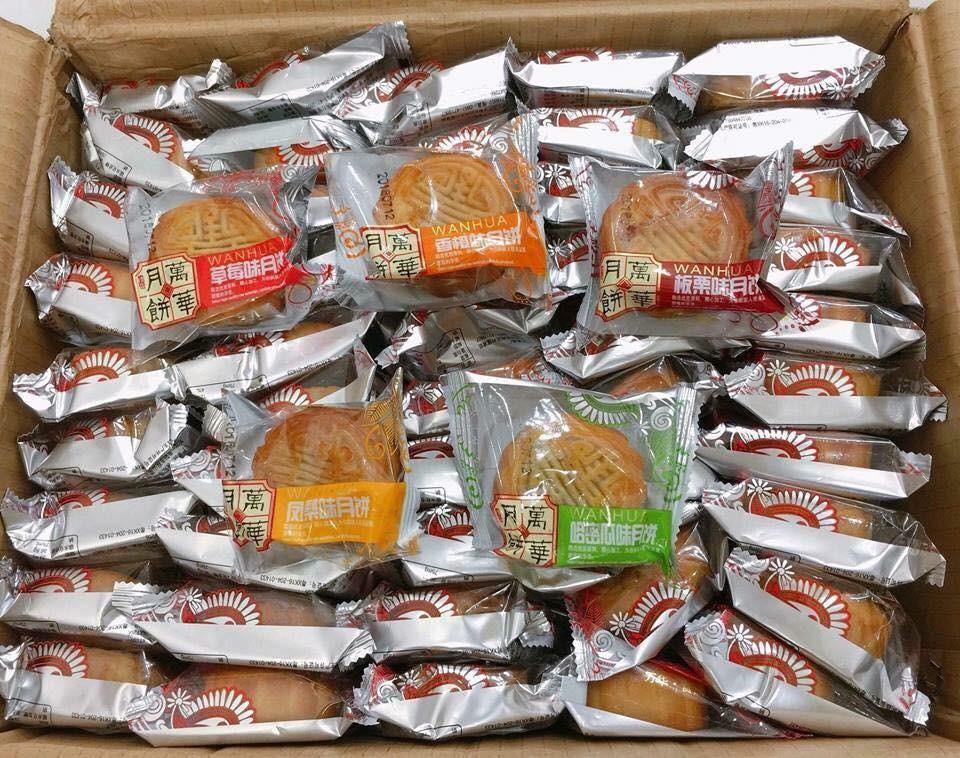 Hình ảnh Người tiêu dùng hoang mang trước sản phẩm bánh trung thu giá 3000 đồng, hạn sử dụng nửa năm số 4
