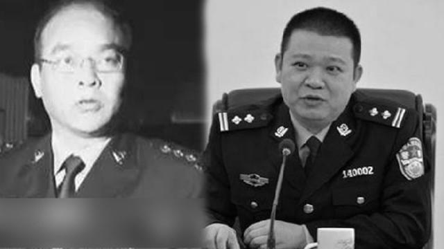 Hình ảnh Quan chức công an Trung Quốc bị bắt vì tội tham nhũng và liên quan đến đường dây ma túy