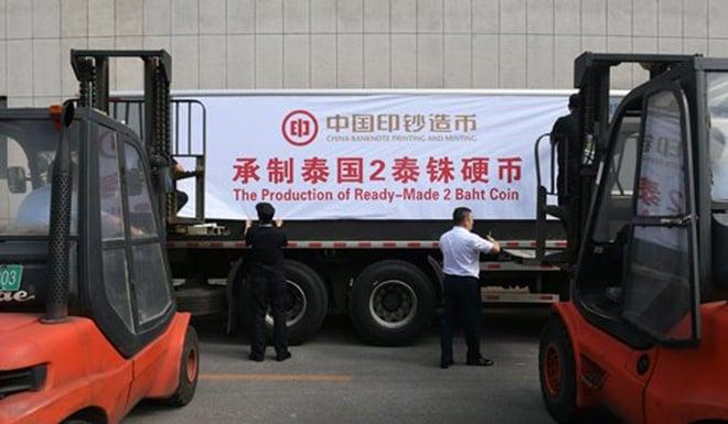 Trung Quốc sắp trở thành 'công xưởng in tiền' mới của thế giới nhờ siêu dự án 900 tỉ USD 3