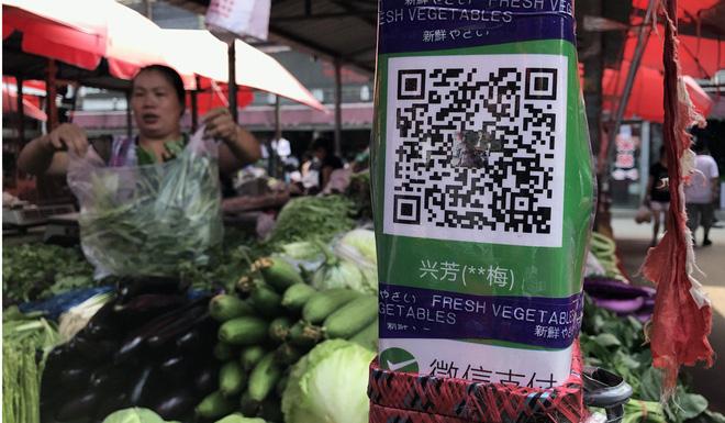 Trung Quốc sắp trở thành 'công xưởng in tiền' mới của thế giới nhờ siêu dự án 900 tỉ USD 2