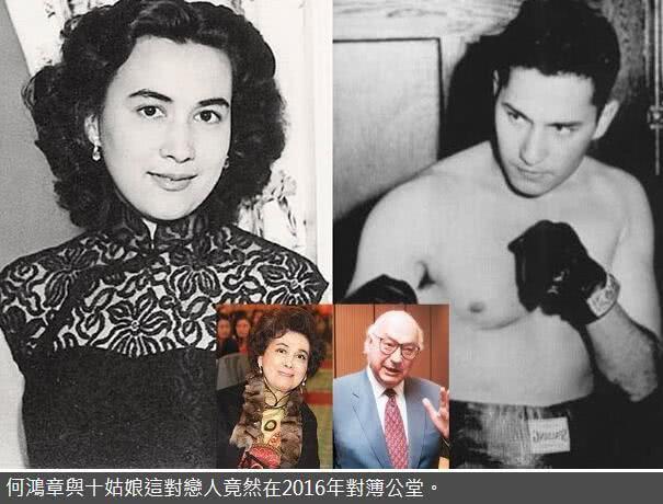 Em gái vua sòng bạc Macau Hà Hồng Sân qua đời, để lại gia tài hàng tỉ đô cùng chuyện tình loạn luân gây sốc dư luận 4