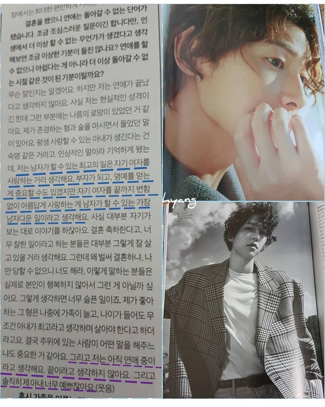Tình như Song Joong Ki: Tiết lộ bí quyết giữ lửa tình yêu suốt 1 năm kết hôn, tấm tắc khen vợ tôi quá đẹp đi - Ảnh 2.