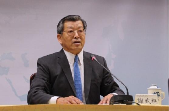 Đài Loan mong thế giới biết tới mình như một thực thể tồn tại hợp pháp 1