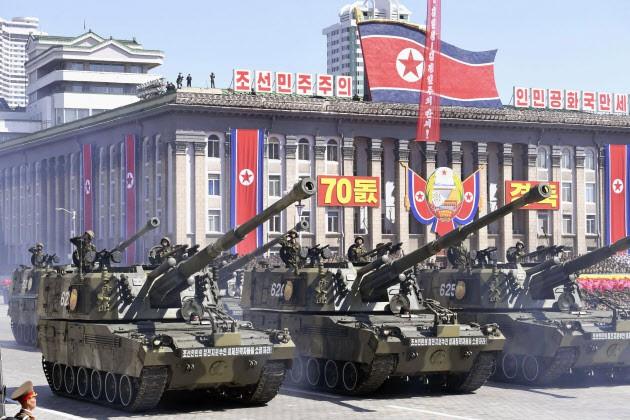 Hé lộ những hình ảnh đầu tiên trong lễ duyệt binh quân sự hoành tráng của Triều Tiên 3