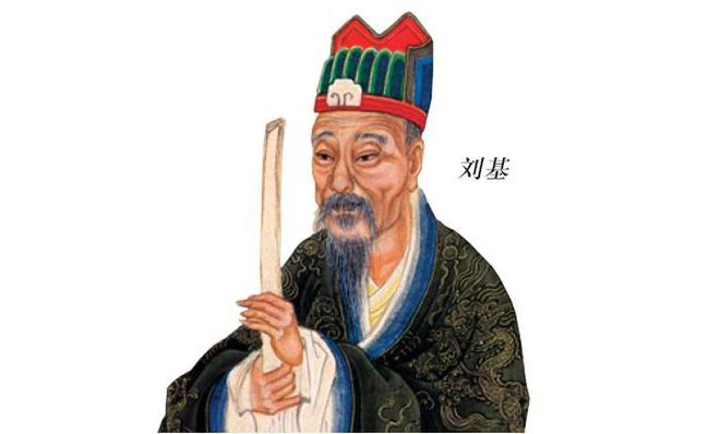 Cưa quan tài Lưu Bá Ôn để trấn phong thủy, Chu Nguyên Chương tái mặt khi thấy 6 chữ này - Ảnh 2.