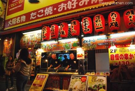 Những món ăn nhất định phải thưởng thức khi đến Osaka, Nhật Bản 5