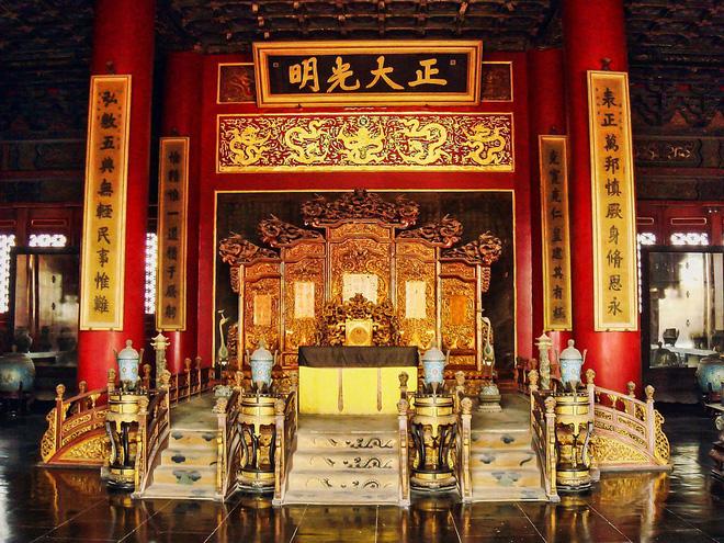 Choáng ngợp với kiến trúc Hậu cung của Tử Cấm Thành đời thực và bí mật về Diên Hi Cung không phải ai cũng biết 3